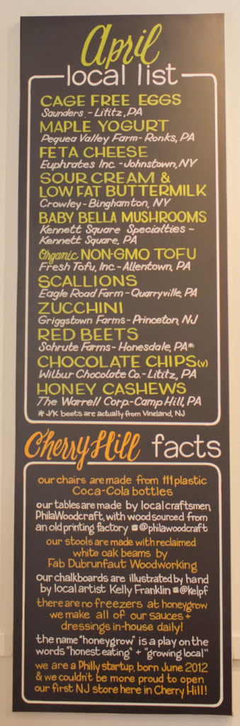 Honeygrow Cherry Hill. Credit: Tricia Burrough.