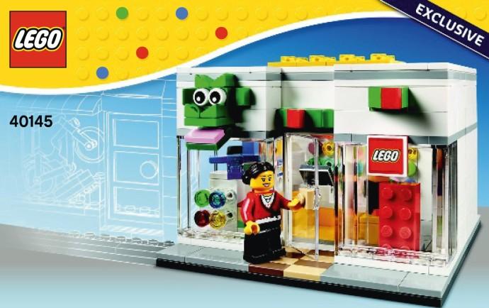 LEGO Store Model. Credit: LEGO.
