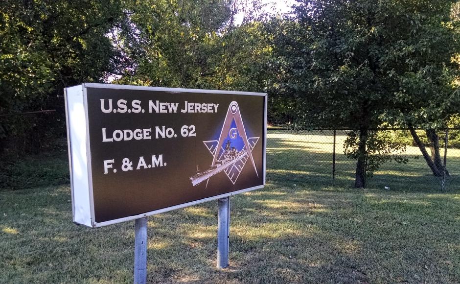 U.S.S. New Jersey Lodge #62 in Cherry Hill, NJ. Credit: Matt Skoufalos.