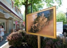 Gallery: Inside Out Haddonfield 2017